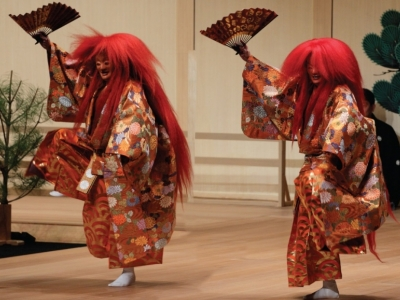 Experiencing the World of Japanese Noh Theater Dance
